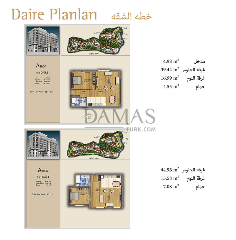 Damas 401 Project in Trabzon - Plan picture 01