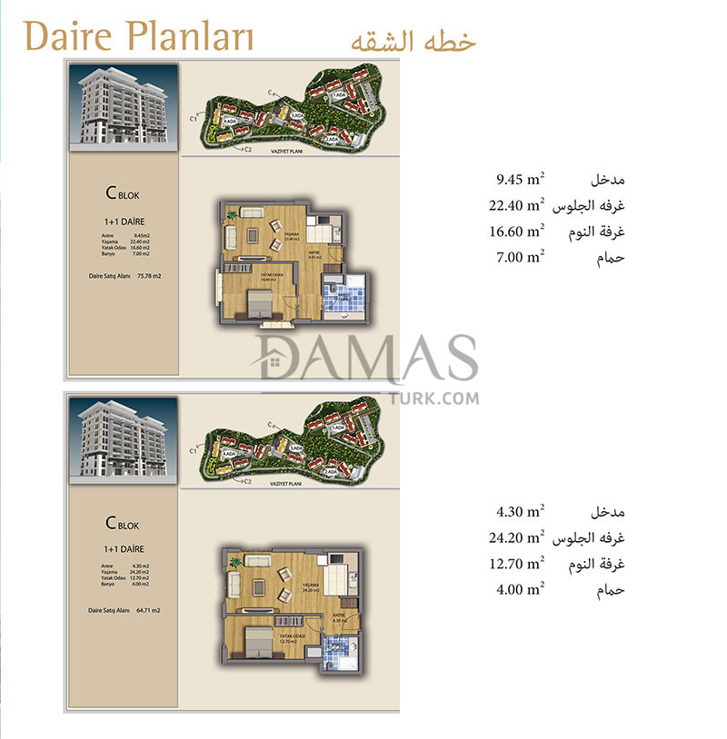 Damas 401 Project in Trabzon - Plan picture 03