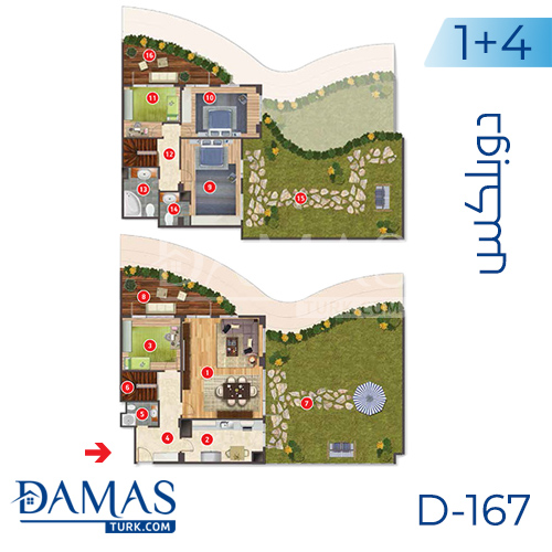 Damas Project D-167 in Istanbul - Floor plan picture  04