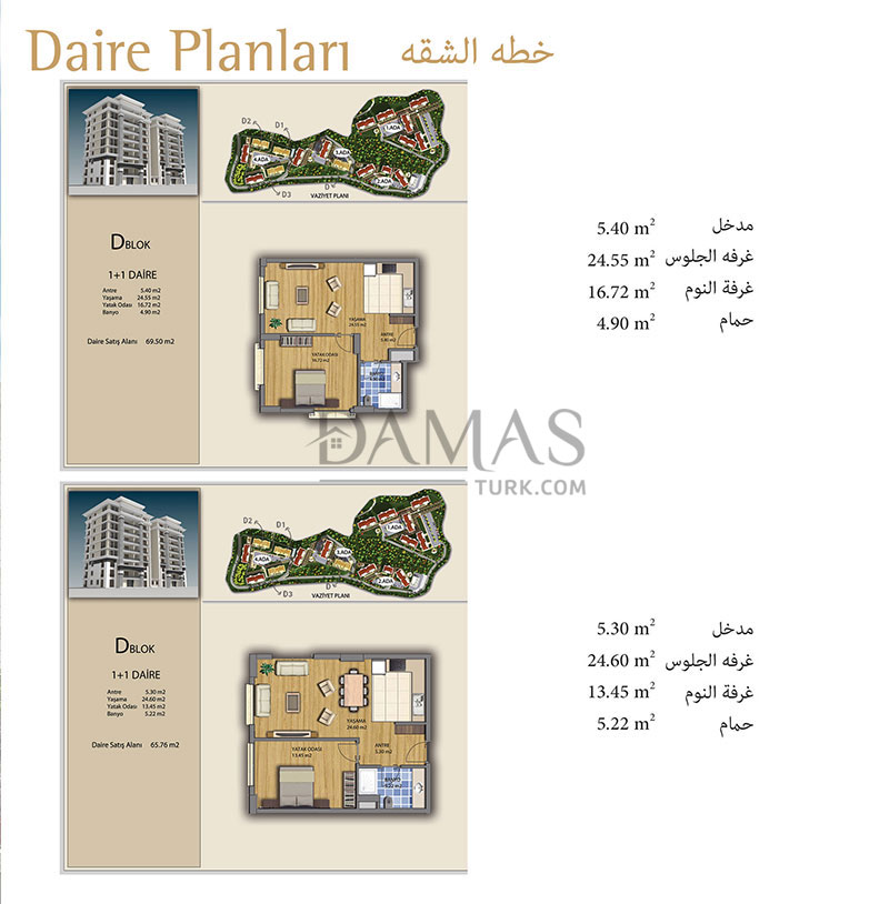 Damas 401 Project in Trabzon - Plan picture 04