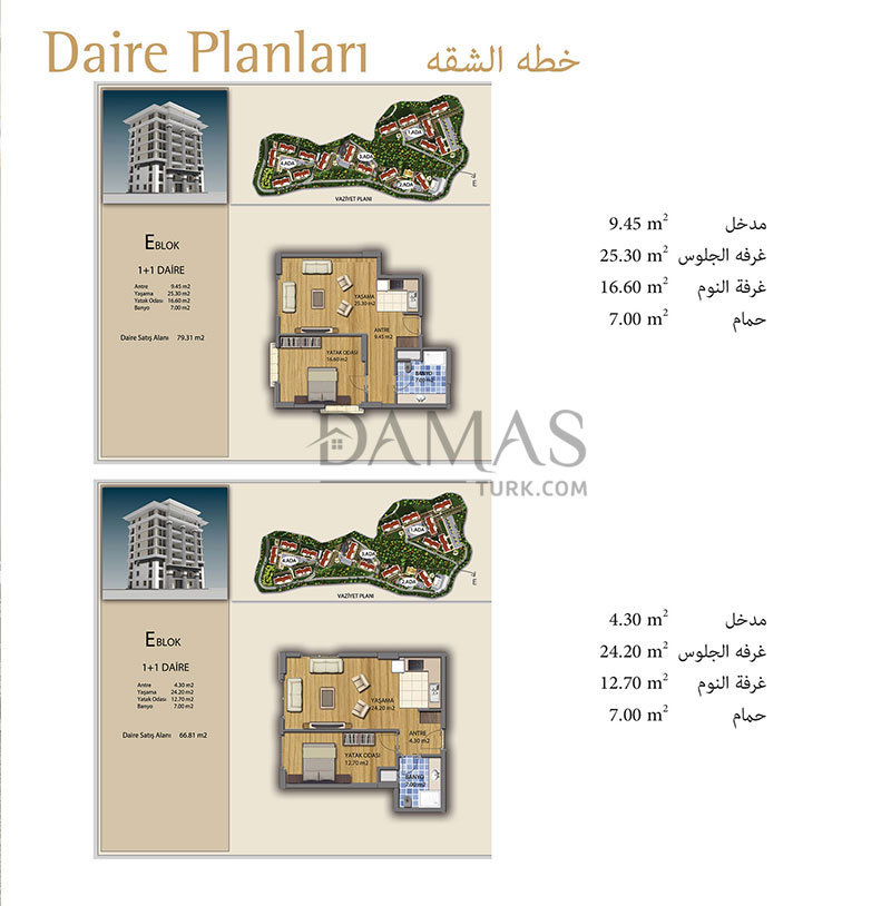Damas 401 Project in Trabzon - Plan picture 05