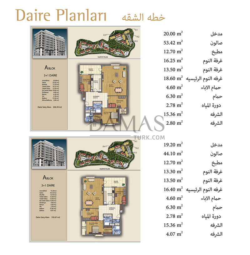 Damas 401 Project in Trabzon - Plan picture 06