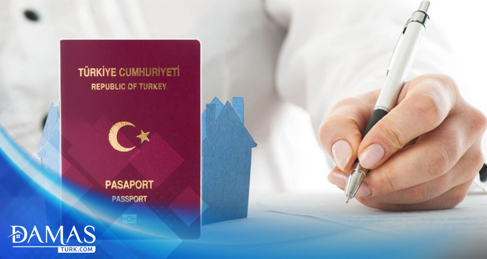 New facilities for acquiring Turkish nationality
