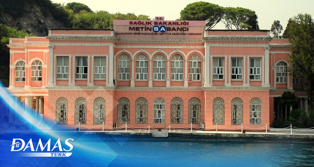 Learn about the most important hospitals in Sarıyer area.