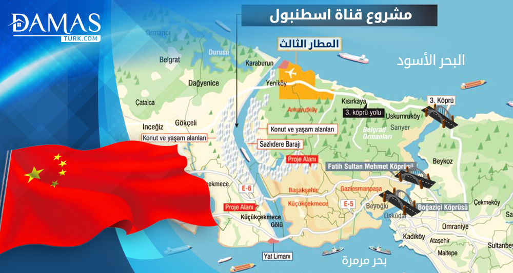 A major countries intervenes on the Istanbul channel