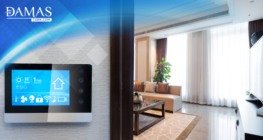 Ministry of Environment and Urbanization invites to attend Smart House Exhibition in Ankara