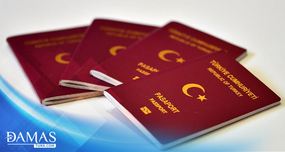 Conditions of obtaining Turkish citizenship and the power of Turkish passport
