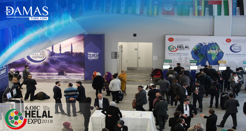 An exhibition of Halal products opens in Istanbul