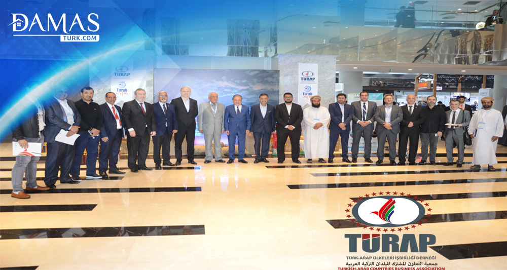 The main themes of the Arab Real Estate Investment Conference in Turkey