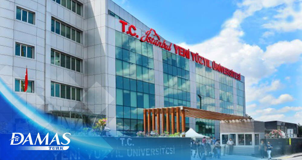 The most important universities and schools in  Zeytinburnu